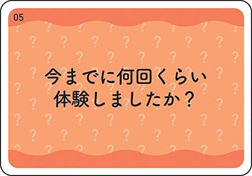 f:id:tonakaikun:20170610141028j:plain