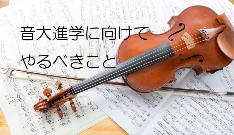 f:id:tonakaimusic:20190728233144j:plain