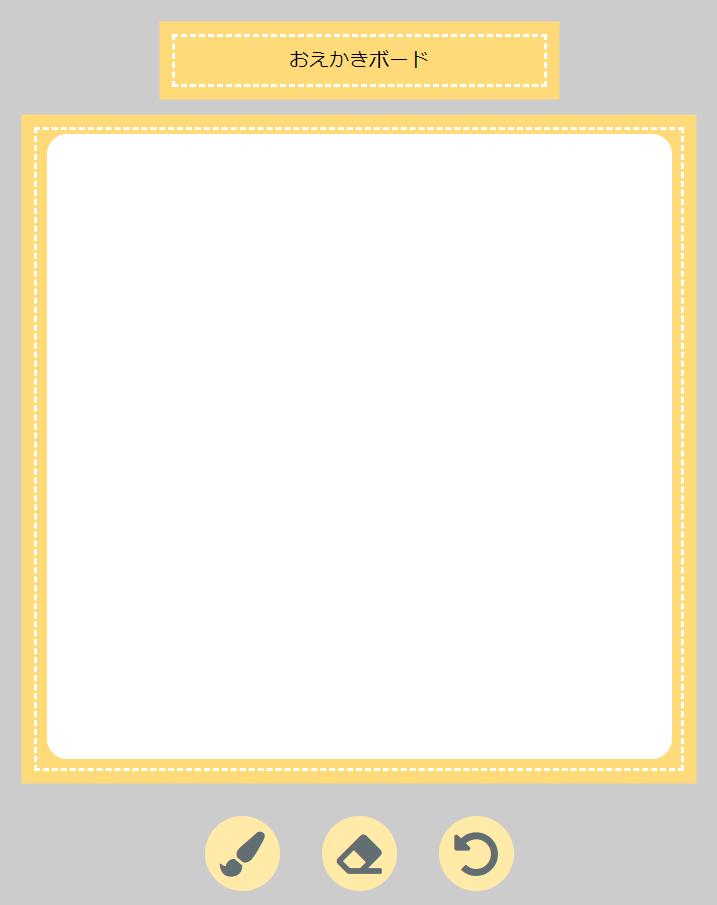 f:id:tonamao:20190303174838p:plain