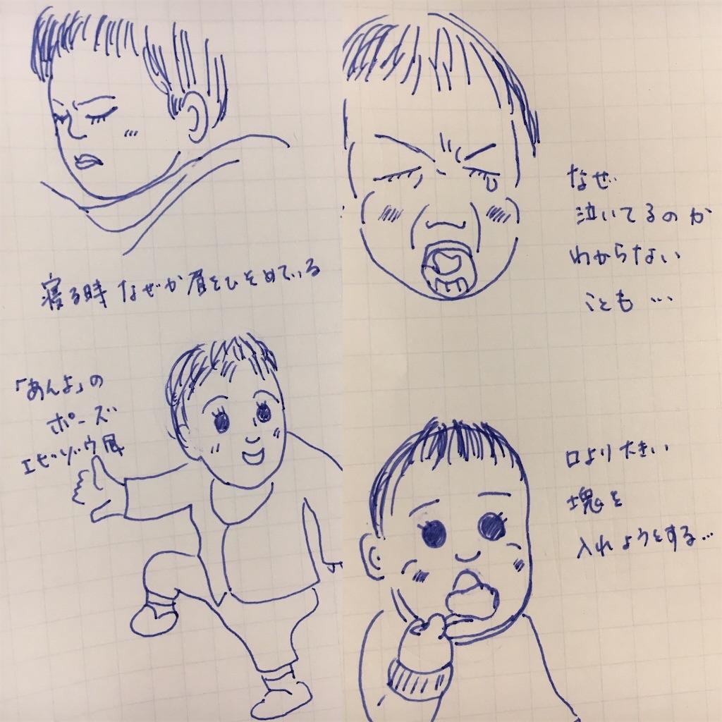 f:id:tonarino_tororo_desu:20170407003507j:image