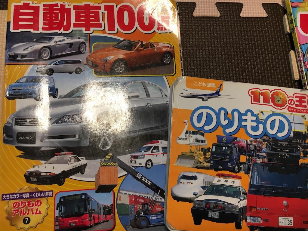 f:id:tonarino_tororo_desu:20170409183601j:image