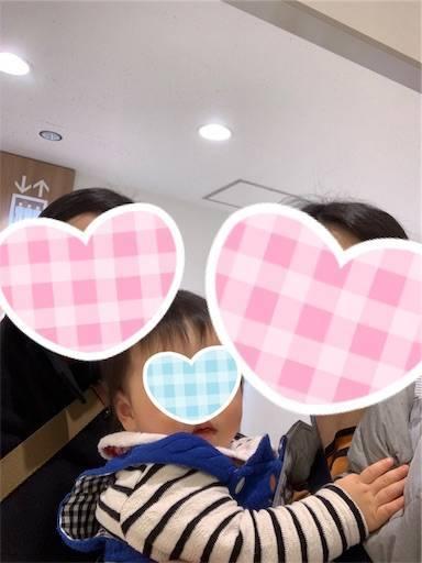 f:id:tonarino_tororo_desu:20190226115631j:image