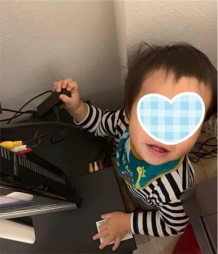 f:id:tonarino_tororo_desu:20191213060624j:image