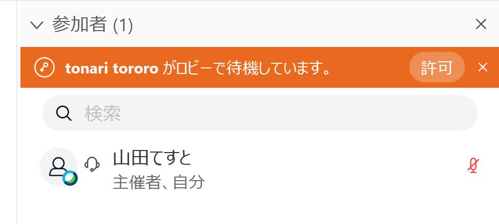 f:id:tonarino_tororo_desu:20200427025550p:plain