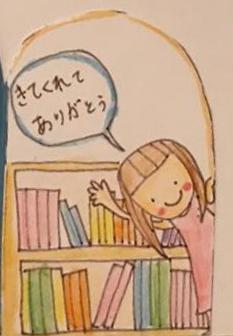 f:id:tonarinodokushokai:20171116080824j:plain