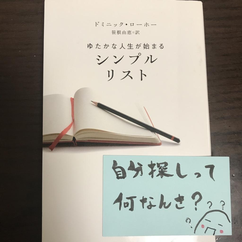f:id:tonarinodokushokai:20180122164919j:plain