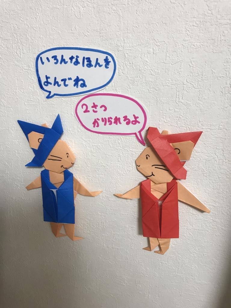 f:id:tonarinodokushokai:20180424134052j:plain
