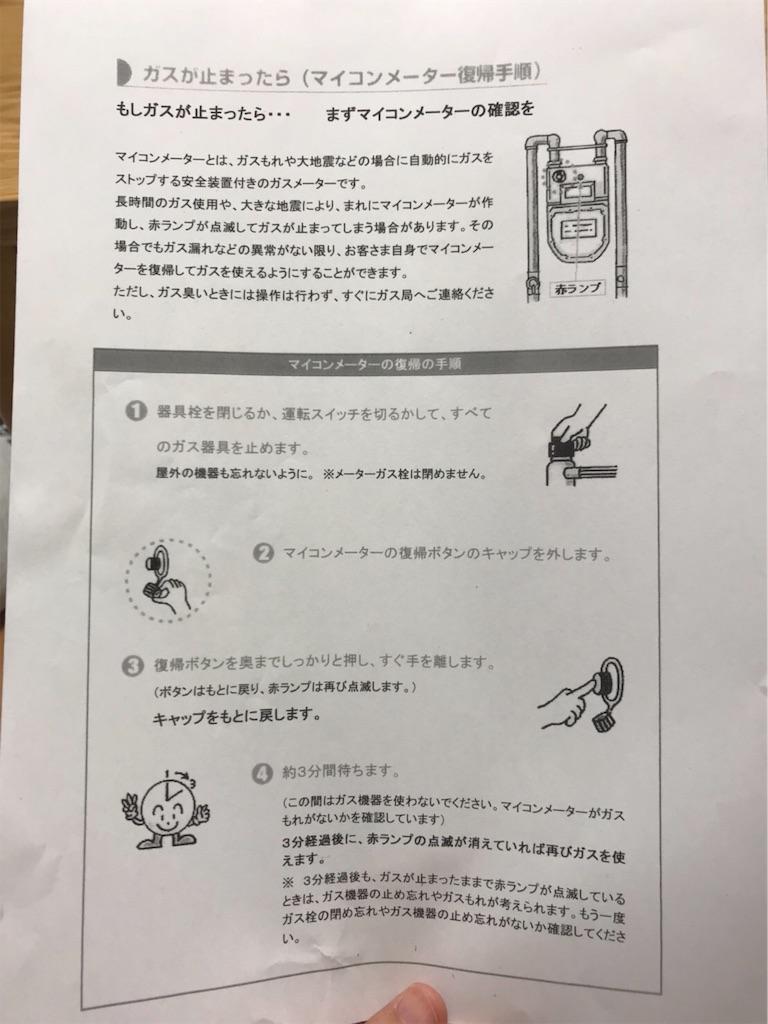 f:id:tonarinodokushokai:20190102230142j:image