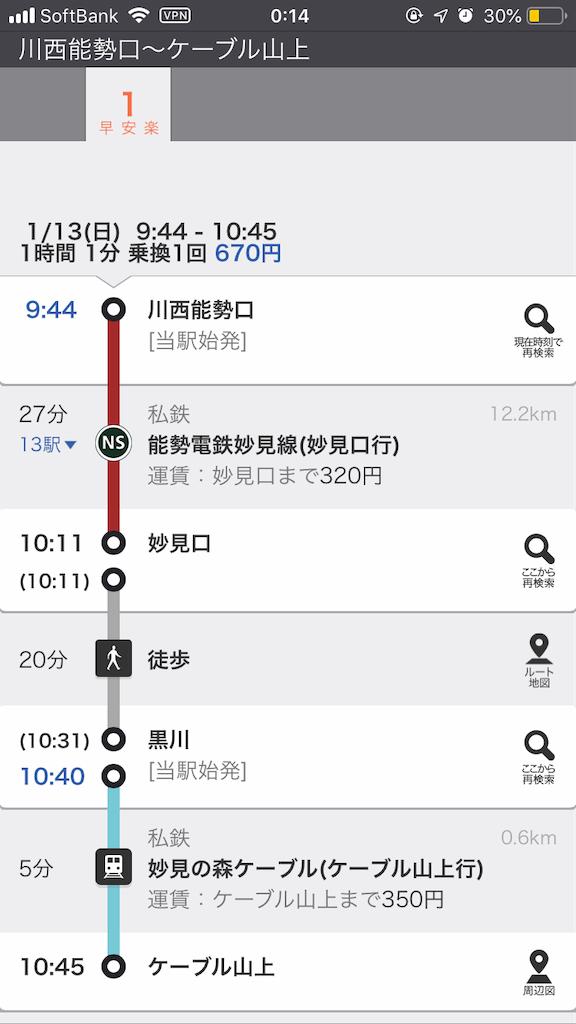 f:id:tonarinodokushokai:20190110001527p:image