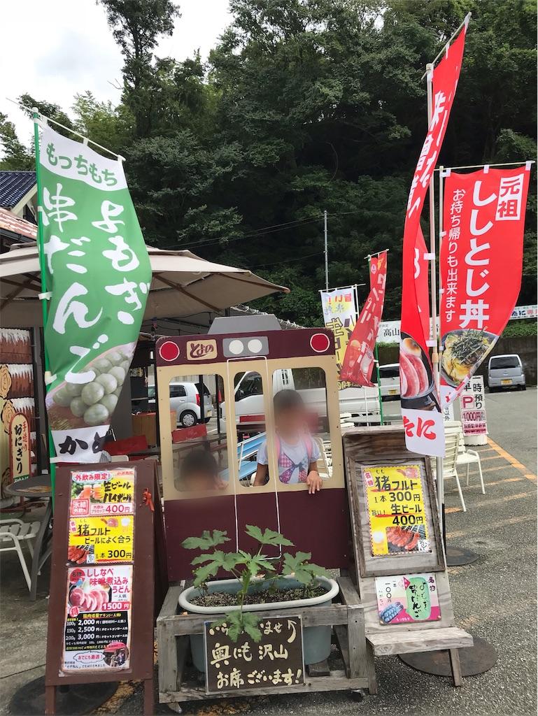 f:id:tonarinodokushokai:20190110004430j:image