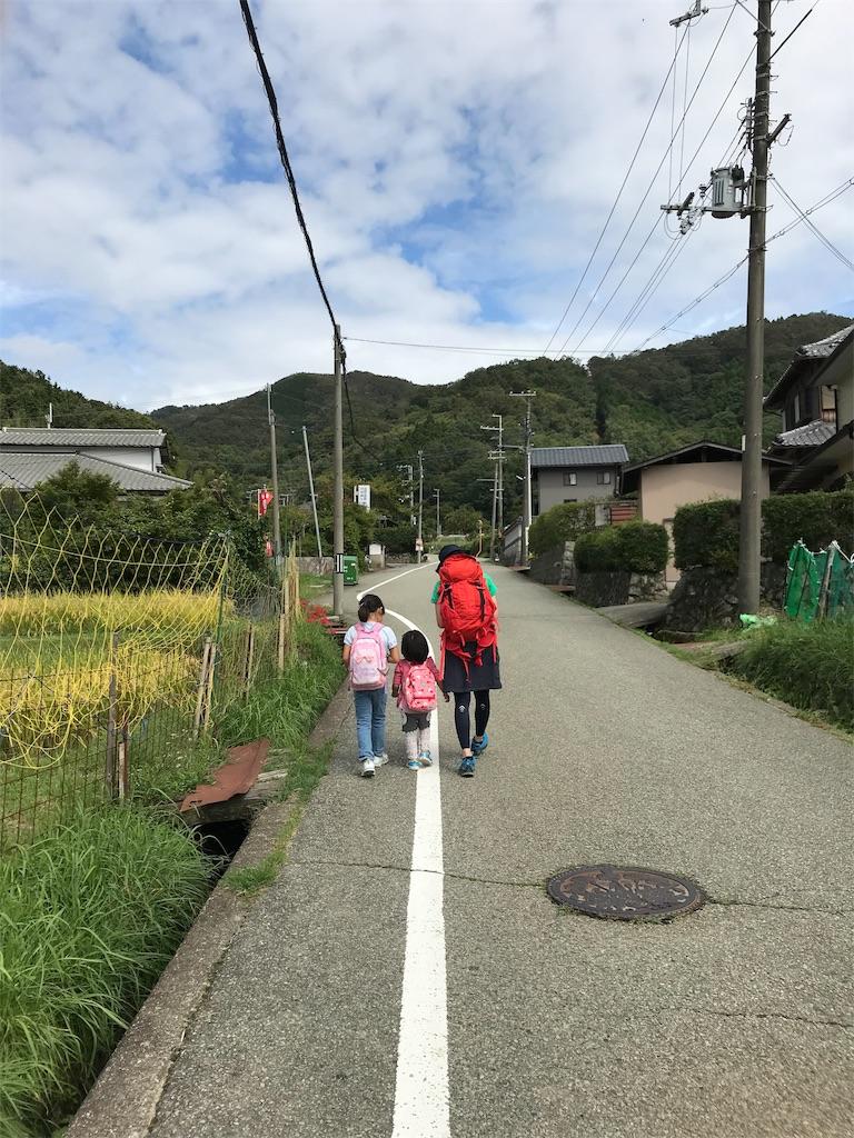 f:id:tonarinodokushokai:20190110004632j:image