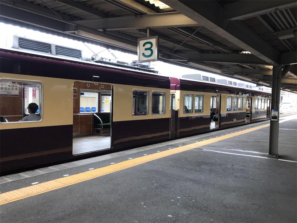 f:id:tonarinodokushokai:20190110011252j:image