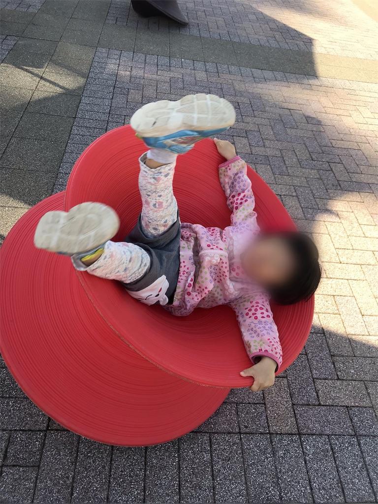 f:id:tonarinodokushokai:20190110021634j:image
