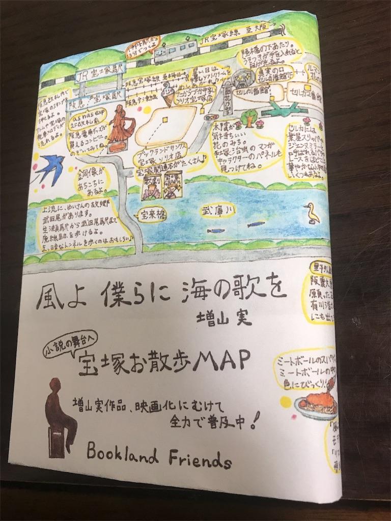 f:id:tonarinodokushokai:20190216001731j:image