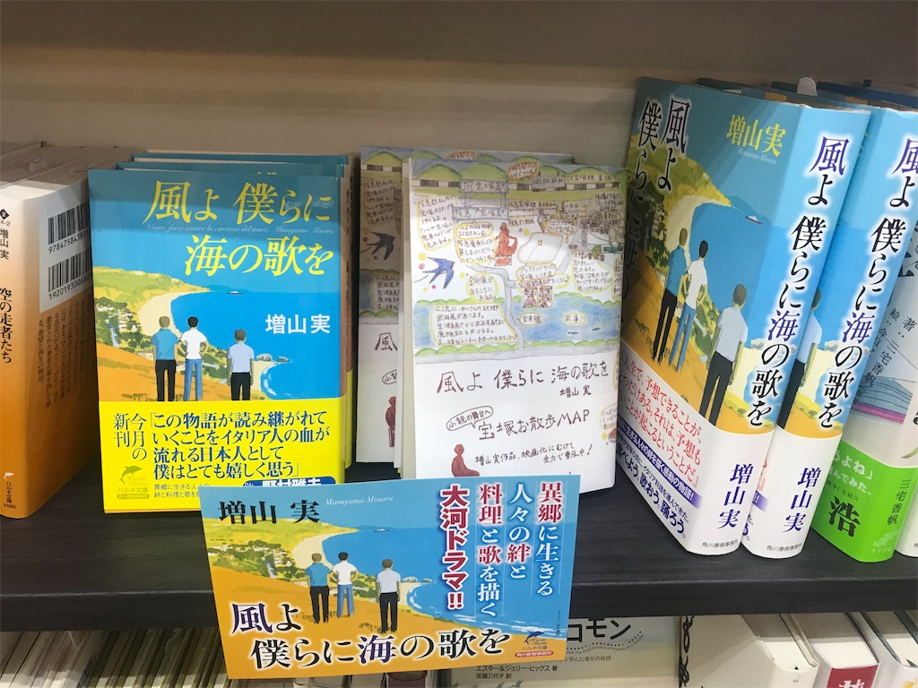 f:id:tonarinodokushokai:20190216162925j:image