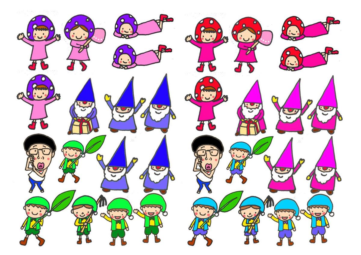 f:id:tonarinodokushokai:20200903224001j:plain