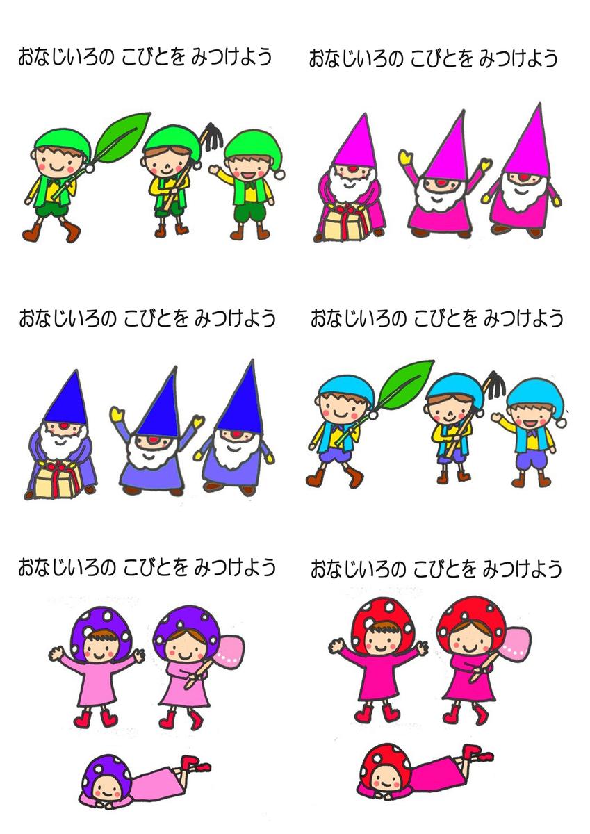 f:id:tonarinodokushokai:20200903224010j:plain