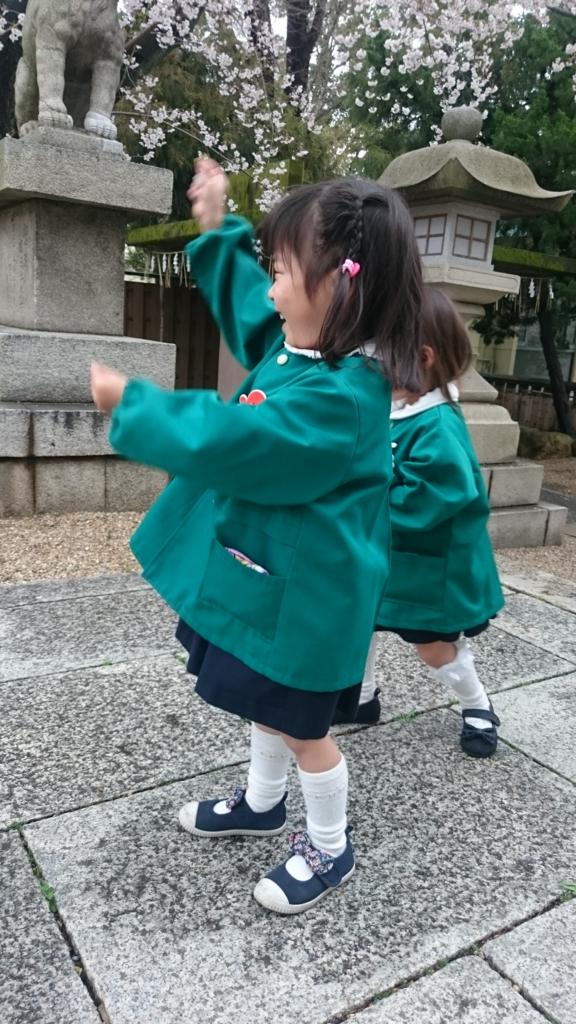 f:id:tonaryaori:20170407132053j:plain