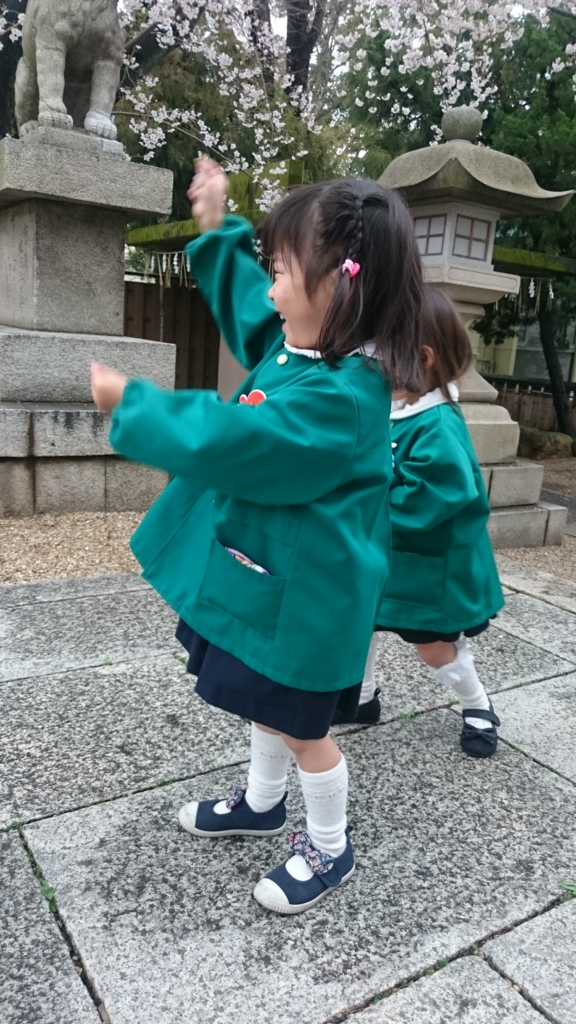 f:id:tonaryaori:20170407132850j:plain