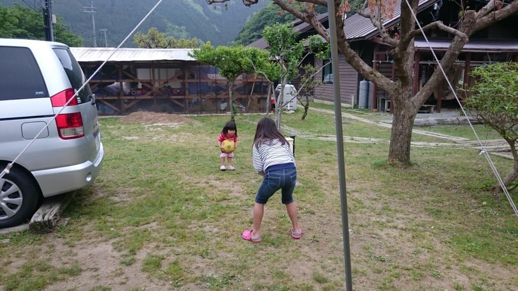 f:id:tonaryaori:20170513164046j:plain