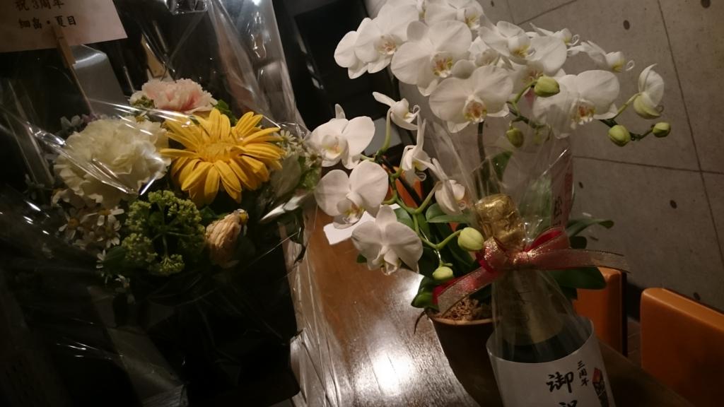f:id:tonaryaori:20170518121125j:plain