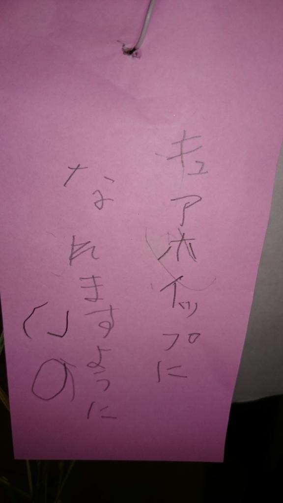 f:id:tonaryaori:20170718183138j:plain
