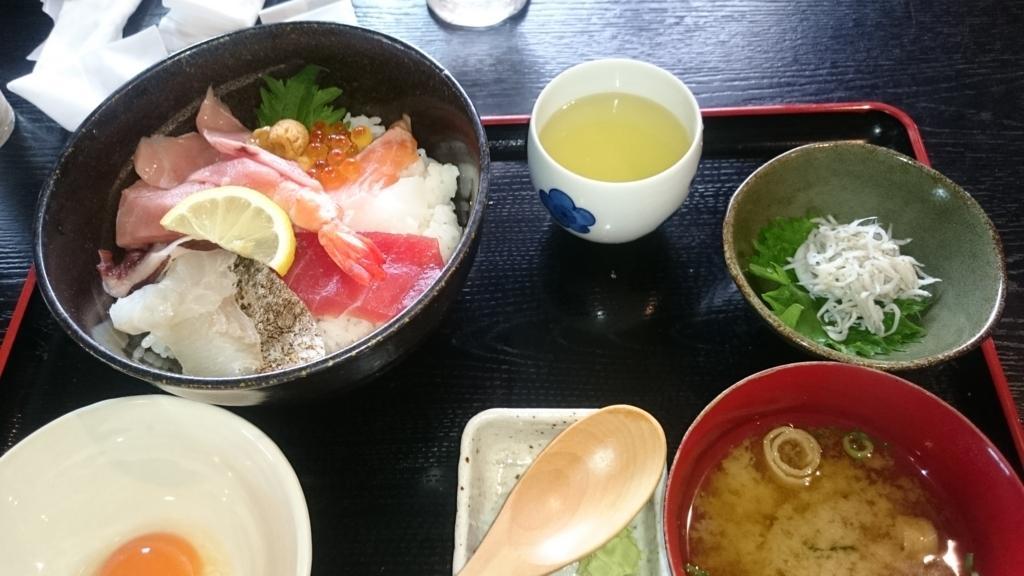 f:id:tonaryaori:20170718184944j:plain