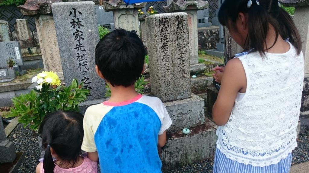 f:id:tonaryaori:20170718185437j:plain