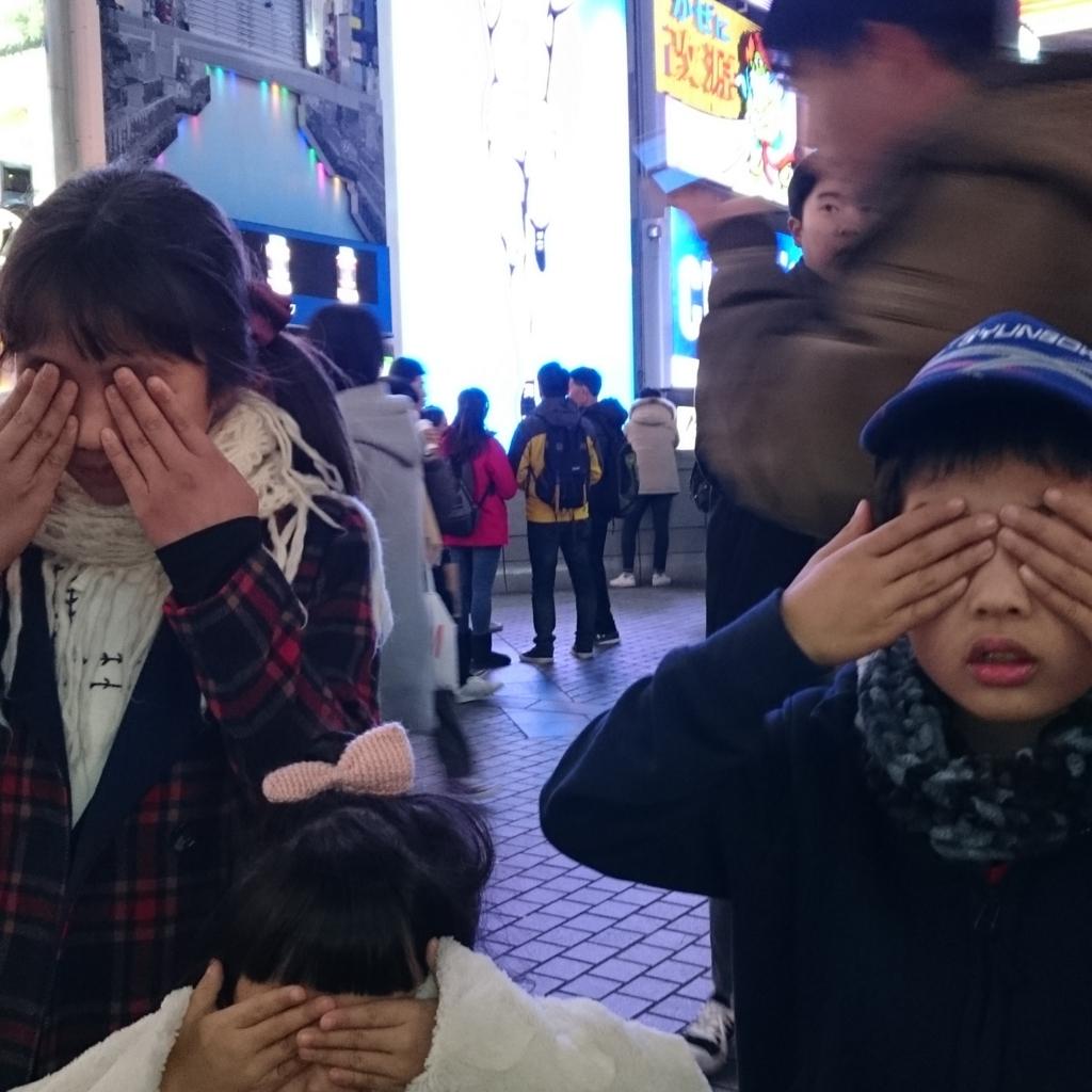 f:id:tonaryaori:20180124235524j:plain