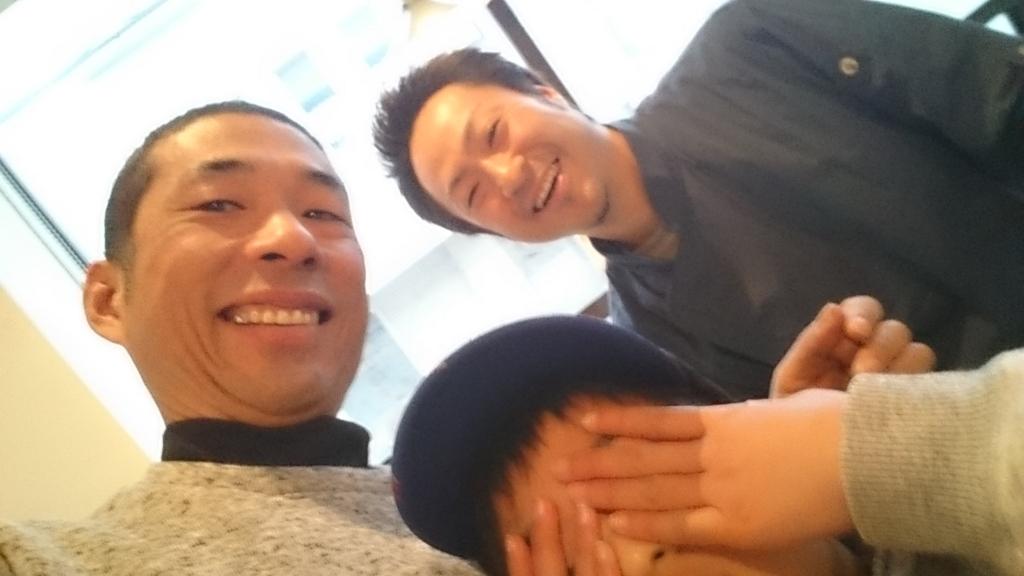 f:id:tonaryaori:20180129152552j:plain