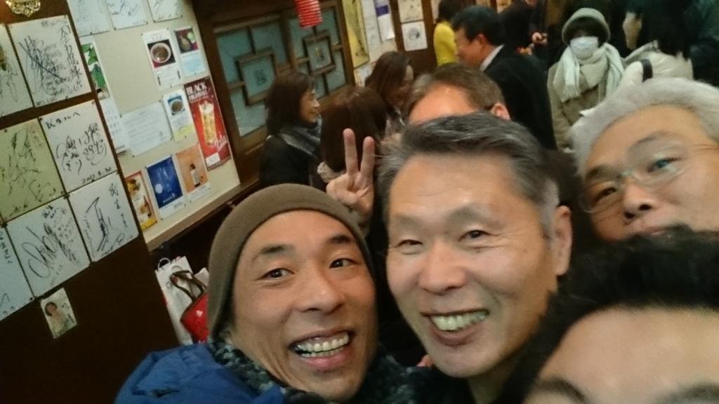 f:id:tonaryaori:20180206184810j:plain
