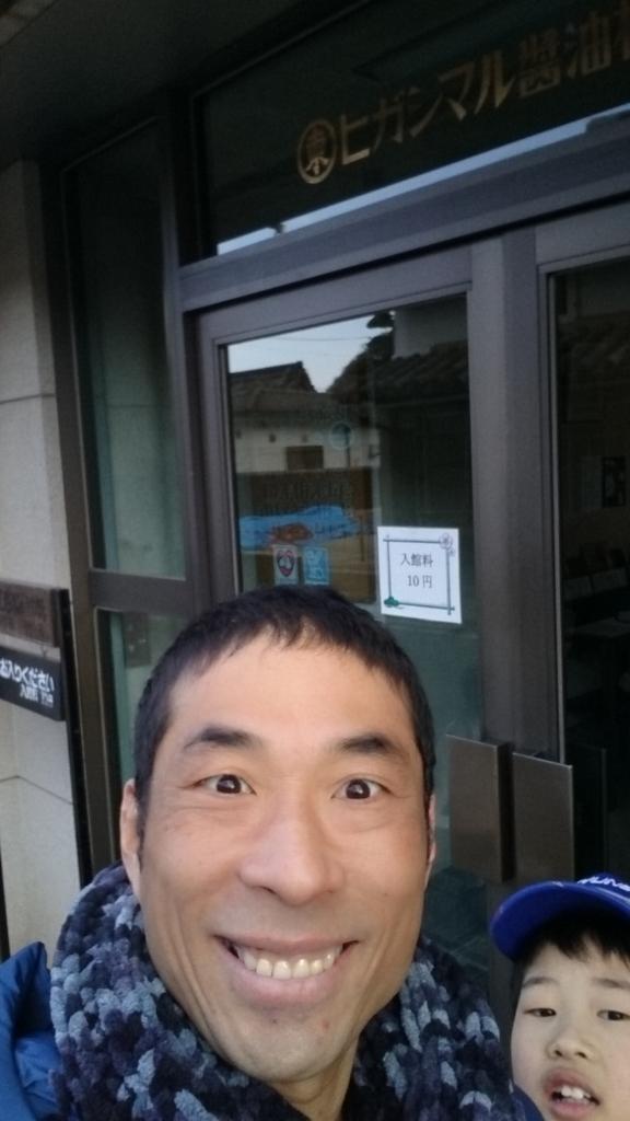 f:id:tonaryaori:20180219134252j:plain