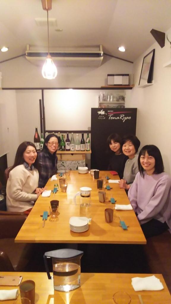 f:id:tonaryaori:20180223000519j:plain