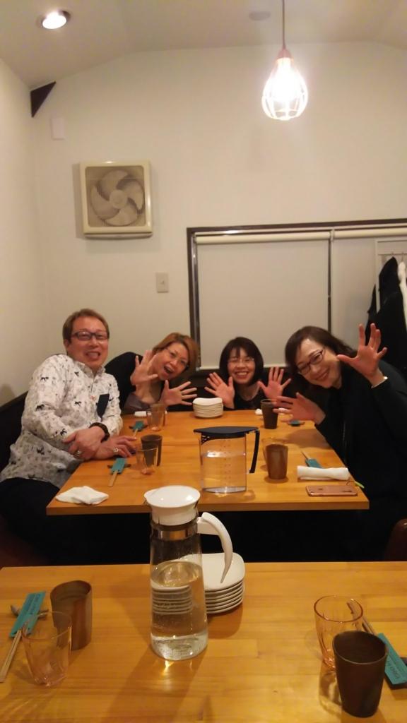 f:id:tonaryaori:20180223000548j:plain
