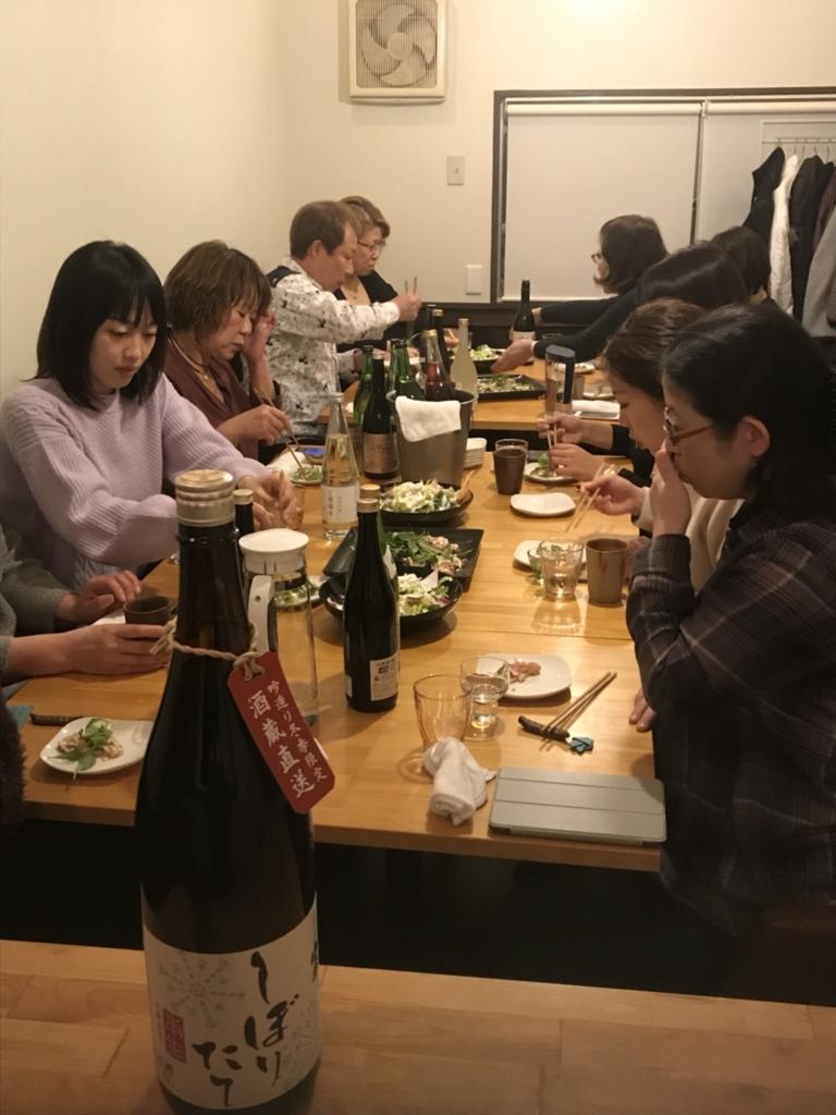 f:id:tonaryaori:20180223000737j:plain