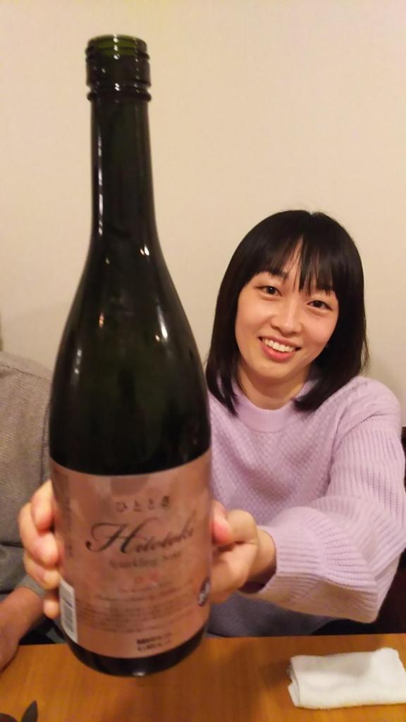 f:id:tonaryaori:20180223000853j:plain