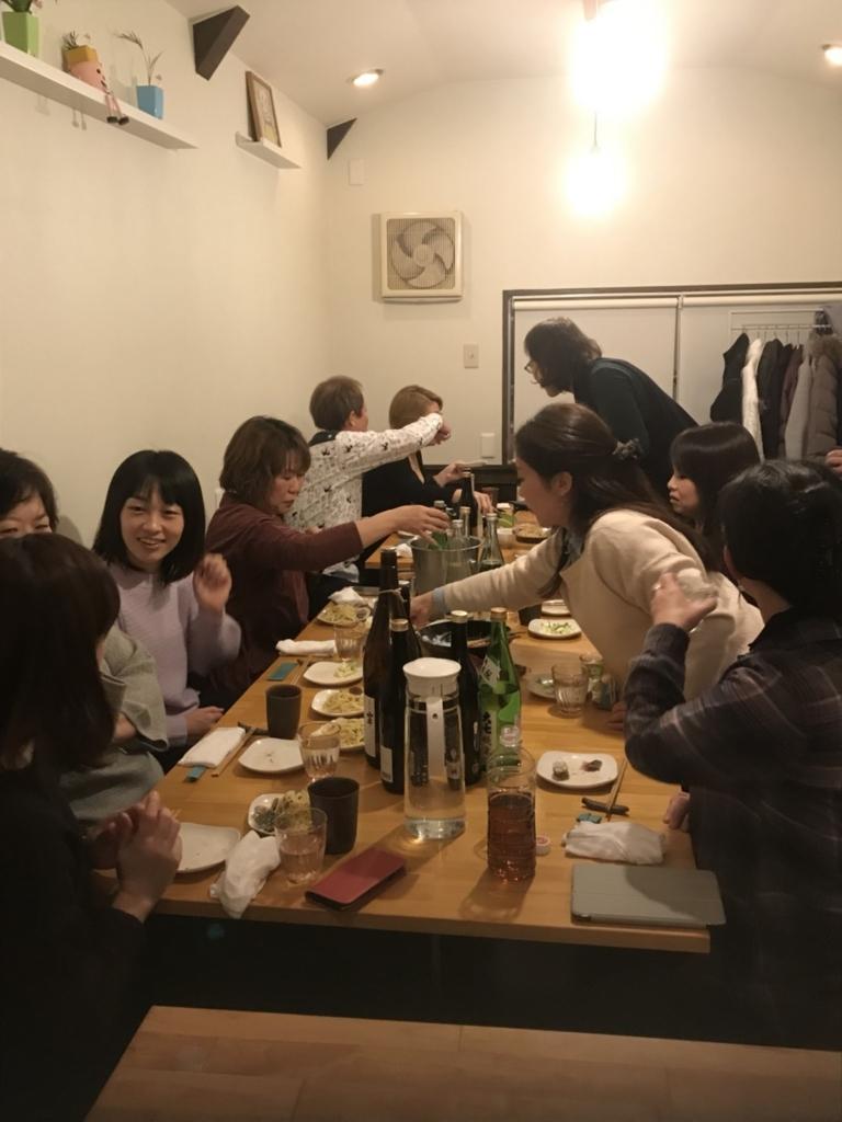f:id:tonaryaori:20180223001006j:plain