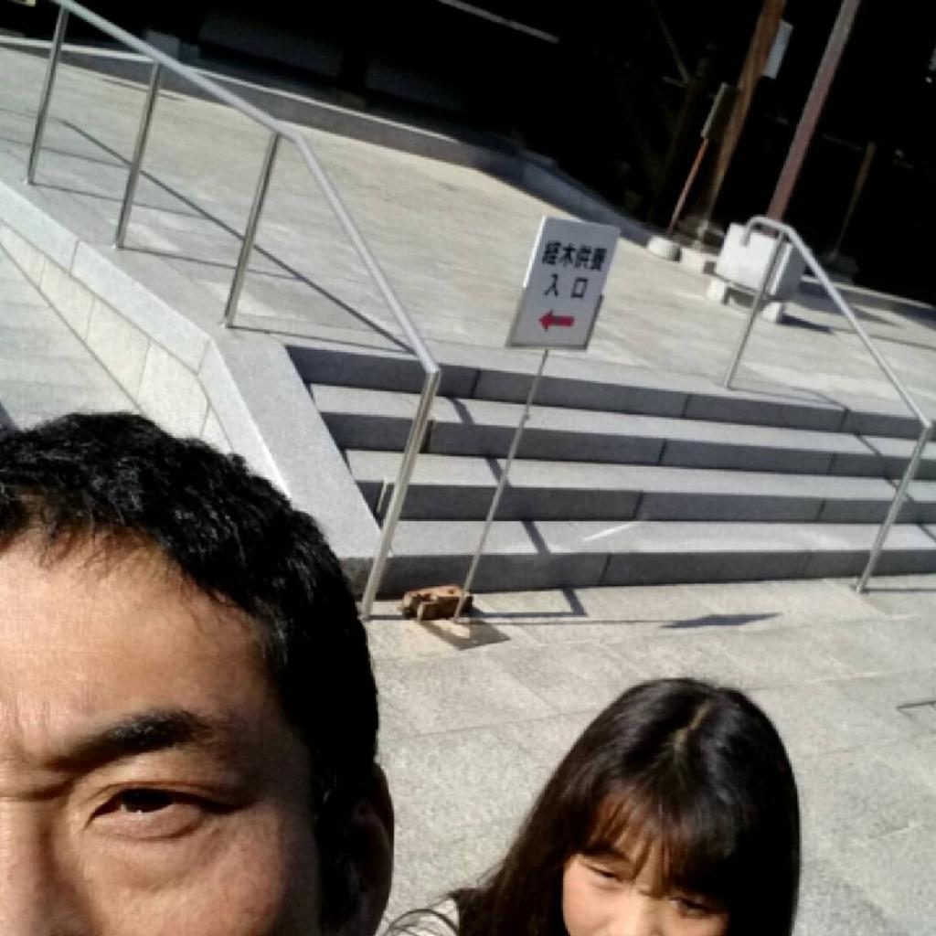 f:id:tonaryaori:20180305022647j:plain