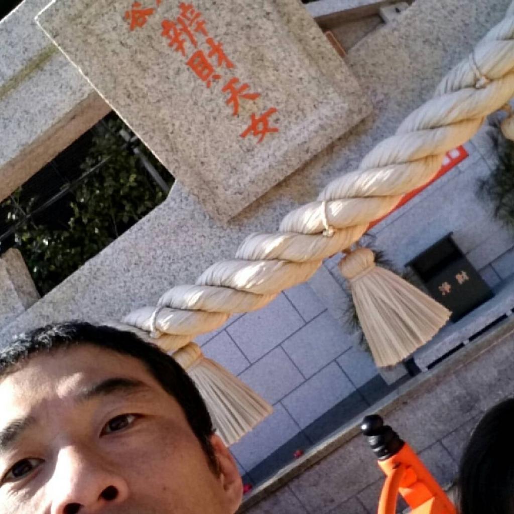 f:id:tonaryaori:20180305022742j:plain