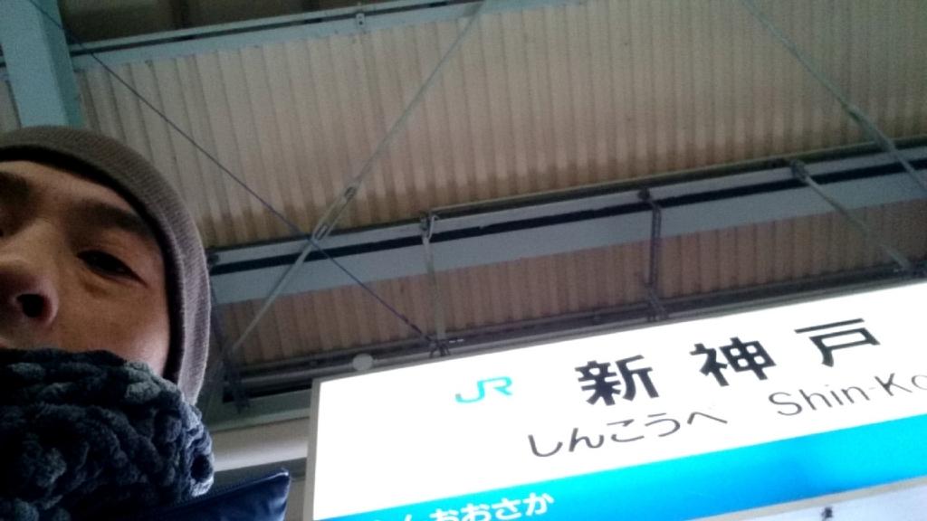 f:id:tonaryaori:20180314134827j:plain