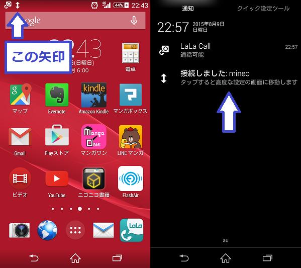 f:id:tonashiba:20150809230202p:plain