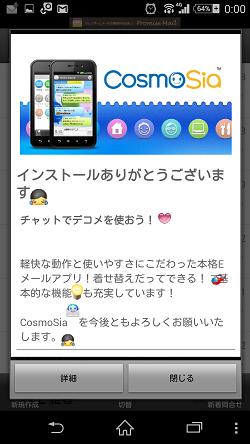f:id:tonashiba:20150816004847p:plain