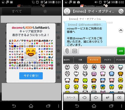 f:id:tonashiba:20150816005549p:plain