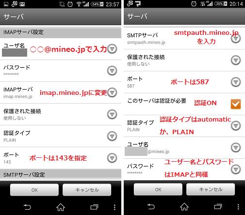 f:id:tonashiba:20150816203104p:plain