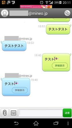 f:id:tonashiba:20150817215339p:plain