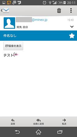 f:id:tonashiba:20150817215456p:plain