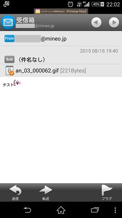 f:id:tonashiba:20150817220402p:plain