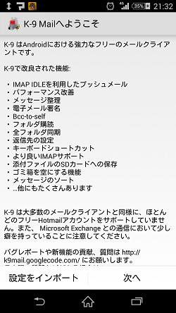 f:id:tonashiba:20150904001637p:plain