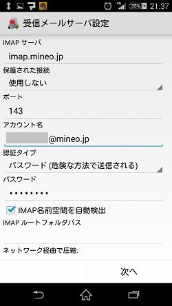 f:id:tonashiba:20150904001746p:plain