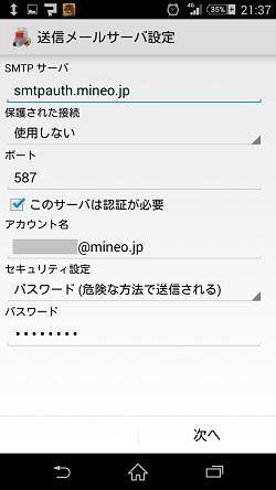 f:id:tonashiba:20150904001942p:plain